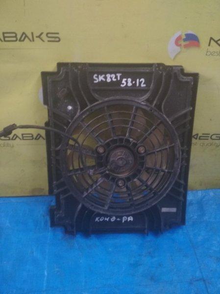 Диффузор радиатора Mazda Bongo SK82 533131-4223 (б/у)