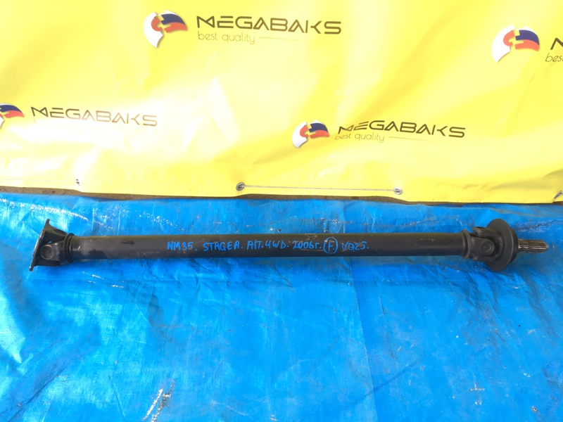 Карданный вал Nissan Stagea NM35 VQ25DE передний (б/у)