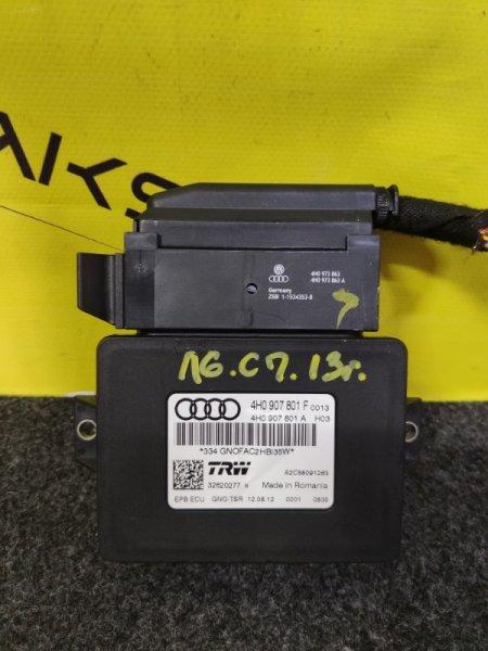 Электронный блок Audi A6 C7 CHVA 2013 4H0907801А (б/у)
