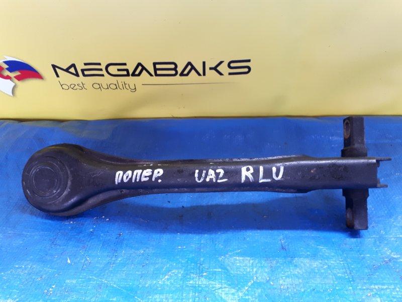 Тяга подвески Honda Inspire UA2 задняя левая (б/у)
