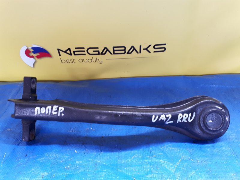 Тяга подвески Honda Inspire UA2 задняя правая (б/у)