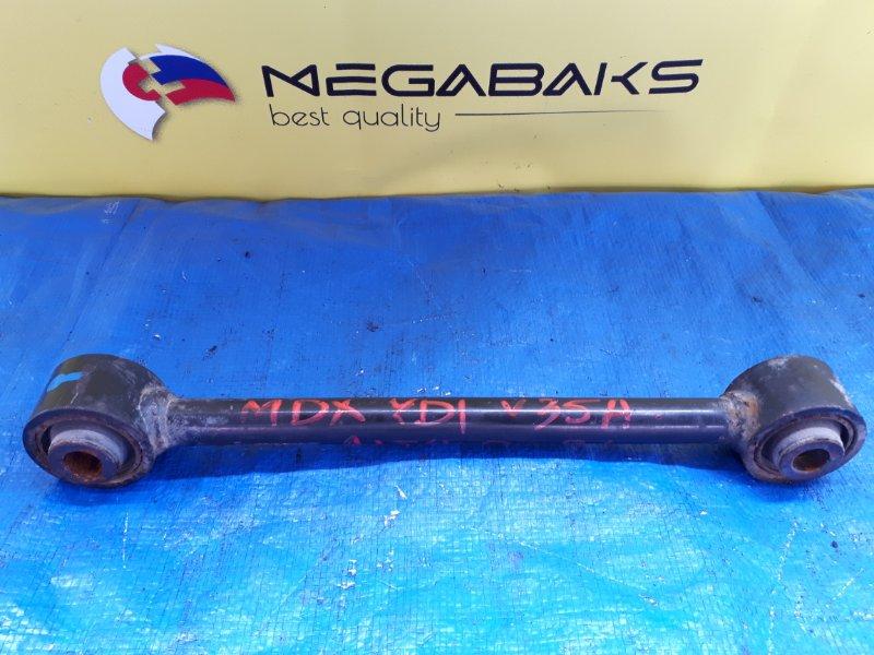 Тяга подвески Honda Mdx YD1 J35 задняя левая (б/у)