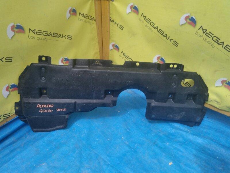 Защита двигателя Toyota Alphard GGH20 2GR-FE 51441-12230 (б/у)