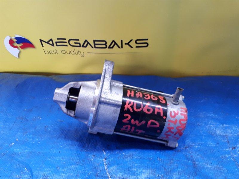 Стартер Suzuki Alto HA36S R06A 3110072MA1, 438000-0711 (б/у)