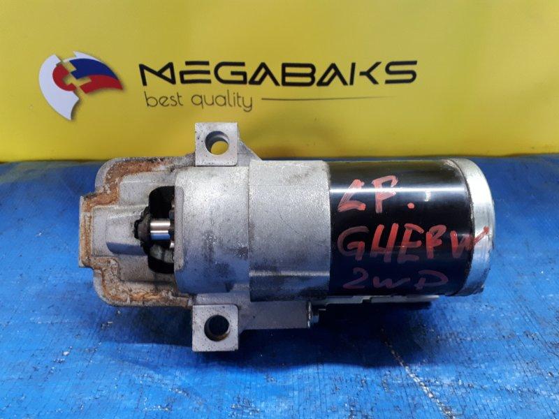Стартер Mazda Atenza GHEFW LF M000T37271 (б/у)
