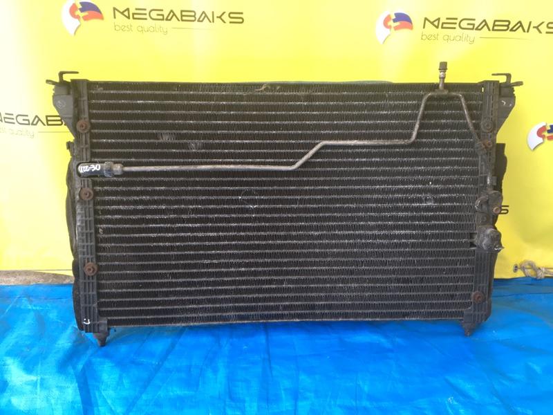 Радиатор кондиционера Toyota Soarer UZZ30 1UZ (б/у)