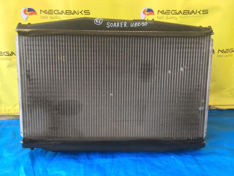 Радиатор основной Toyota Soarer UZZ30 1UZ (б/у)