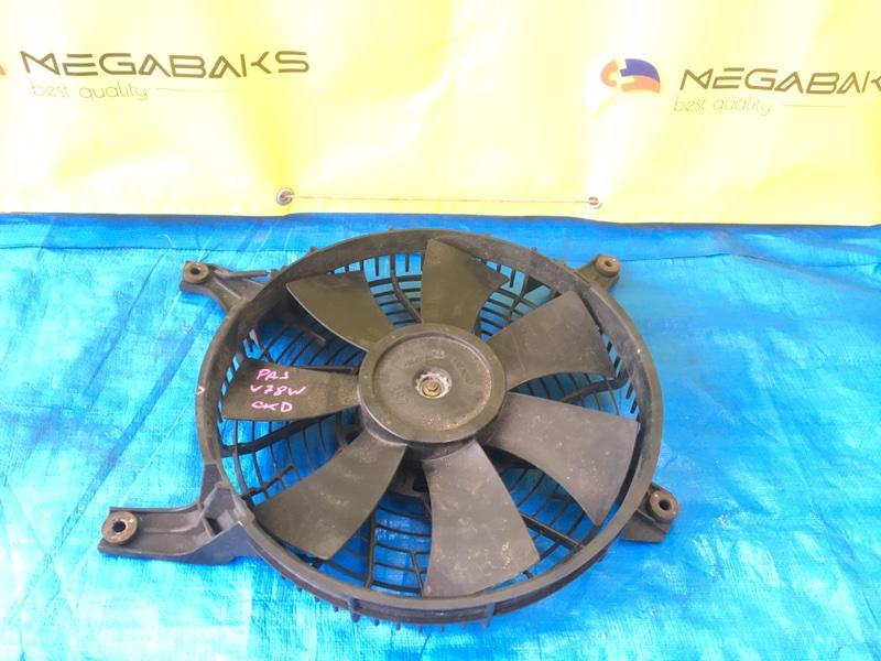 Вентилятор радиатора Mitsubishi Pajero V78W 4M41 (б/у)