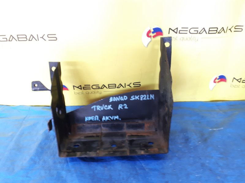 Крепление аккумулятора Mazda Bongo SK82LN F8 (б/у)