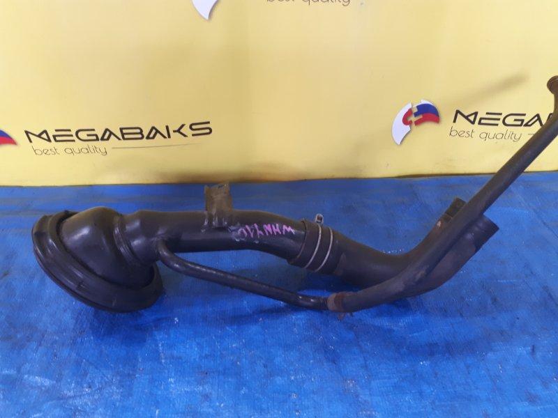 Горловина топливного бака Nissan Wingroad Y10 (б/у)