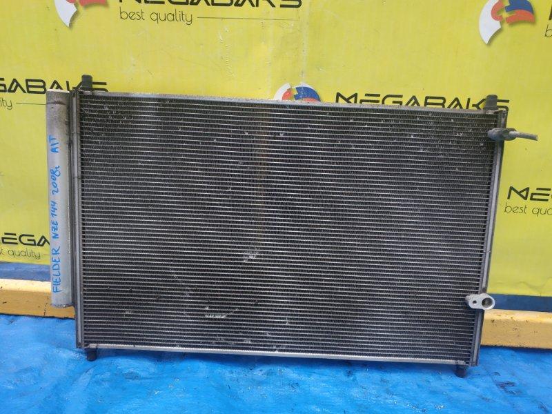 Радиатор кондиционера Toyota Corolla Fielder NZE144 (б/у)