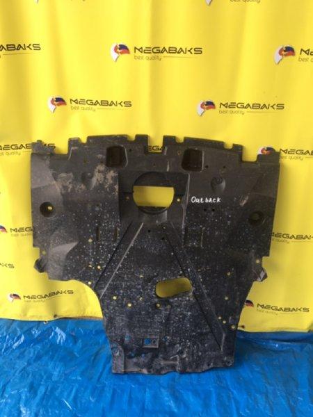 Защита двигателя Subaru Outback BS 56410AL00A (б/у)
