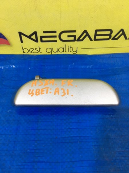 Ручка двери Mitsubishi Pajero Mini H53A передняя правая (б/у)