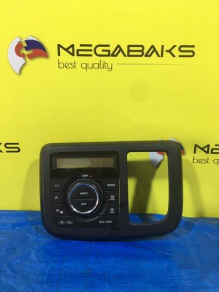 Блок управления климат-контролем Nissan Moco MG33S 39510-50M20-FL5 (б/у)