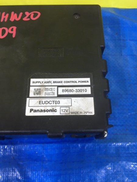 Электронный блок Lexus Gs250 GWL10 EUDCT03 (б/у)