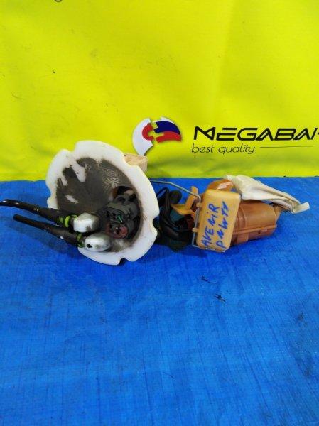 Топливный насос Nissan Avenir PNW11 SR20DE (б/у)