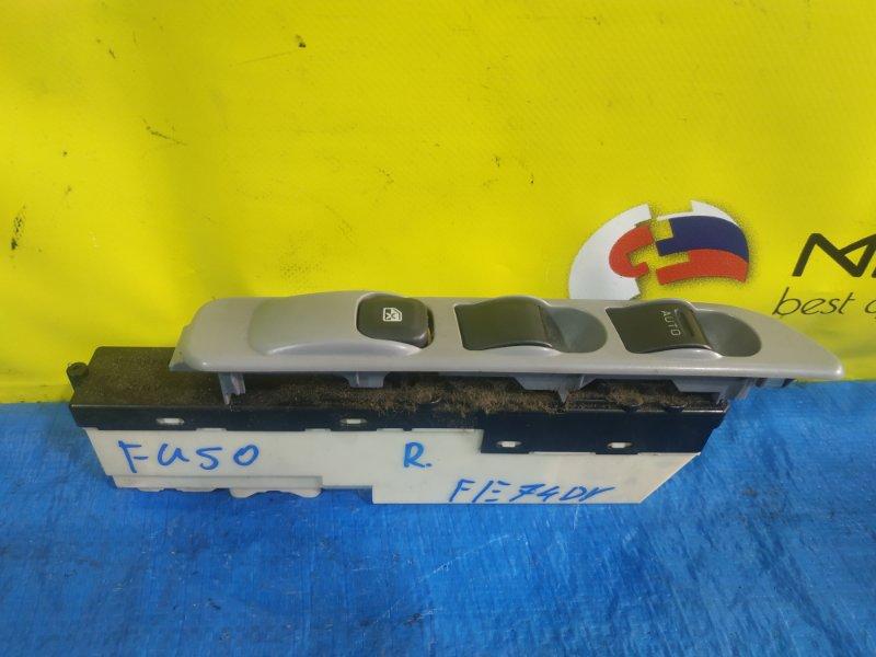 Блок упр. стеклоподьемниками Mitsubishi Fuso FE74DV передний правый MK421110 (б/у)