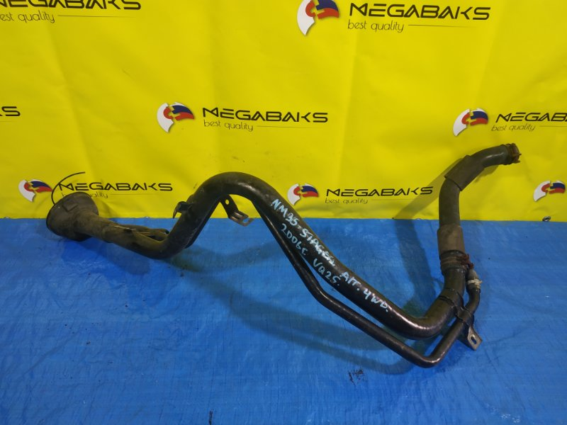 Горловина топливного бака Nissan Stagea M35 (б/у)