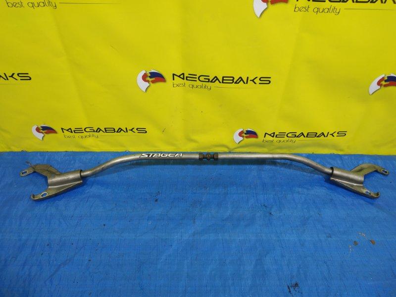 Распорка Nissan Stagea WGNC34 (б/у)