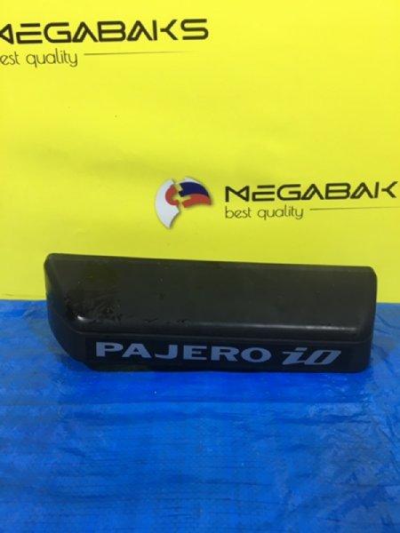Ручка задней двери Mitsubishi Pajero Io H77W (б/у)