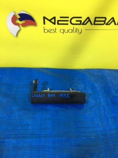 Ручка задней двери Subaru Legacy BH5 (б/у)