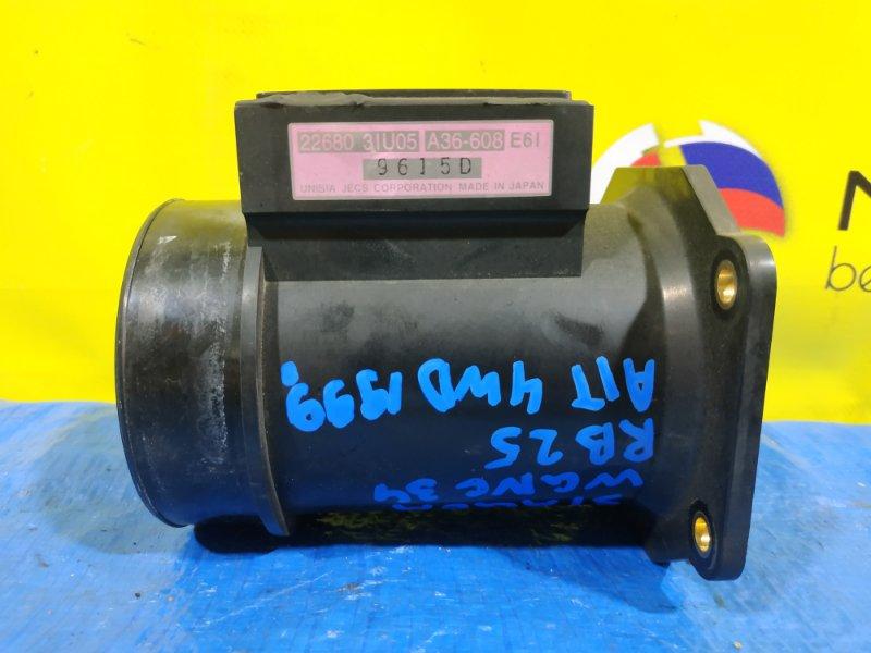 Расходомер воздушный Nissan Stagea WGNC34 22680 31U05 (б/у)