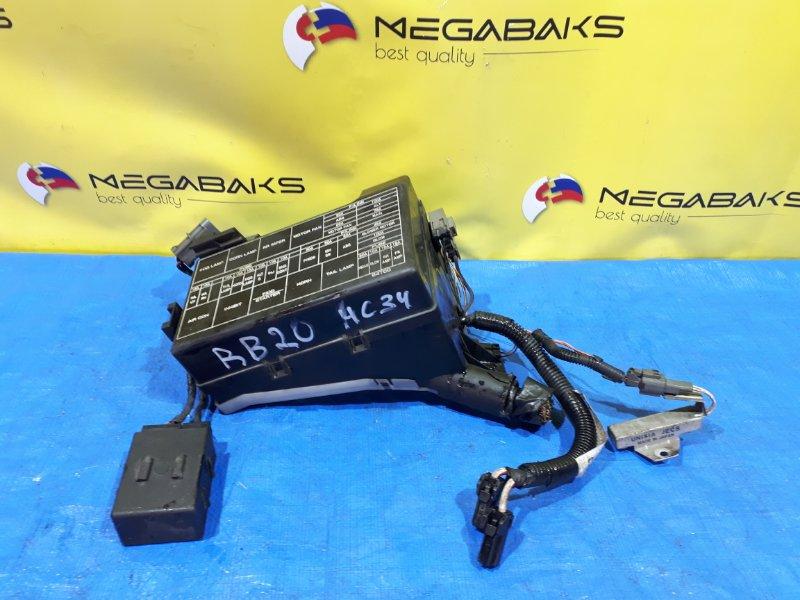 Блок предохранителей Nissan Laurel HC34 (б/у)