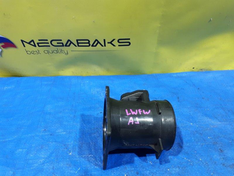 Расходомер воздушный Mazda Mpv LWFW AJ AFH70-215E17 (б/у)
