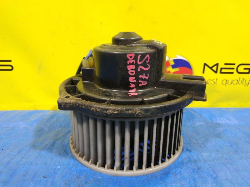 Мотор печки Mitsubishi Debonair S27A (б/у)