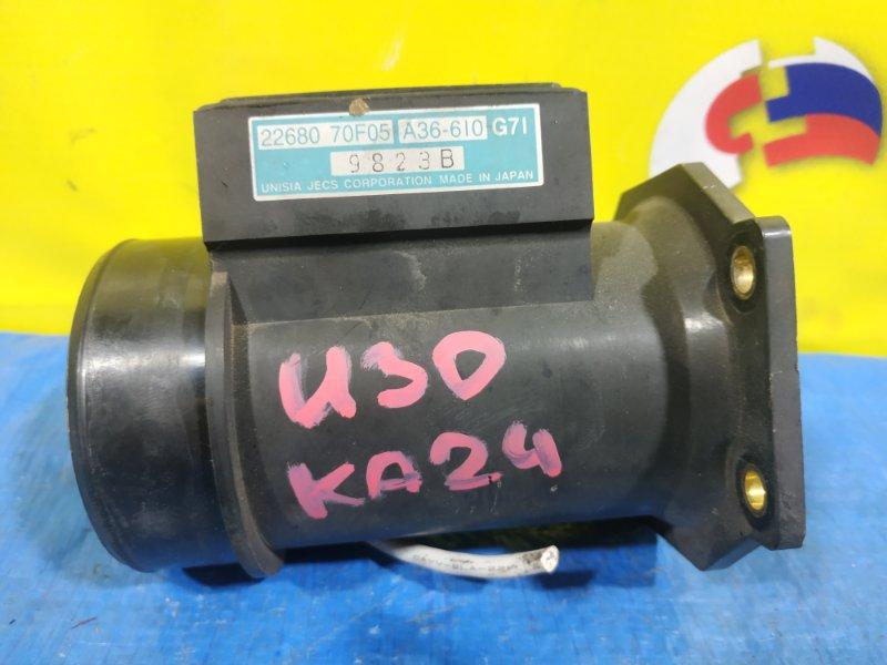 Расходомер воздушный Nissan Presage U30 KA24 22680-70F05 (б/у)
