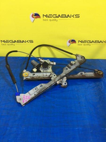 Стеклоподъемник Nissan Atlas F24 левый (б/у)