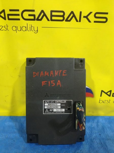Электронный блок Mitsubishi Diamante F11A (б/у)