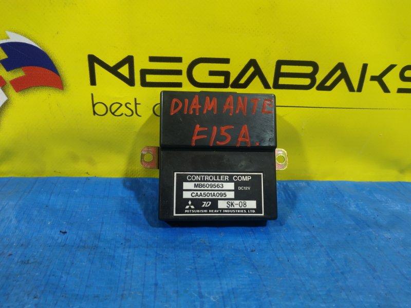 Электронный блок Mitsubishi Diamante F13A CAA501A095 (б/у)