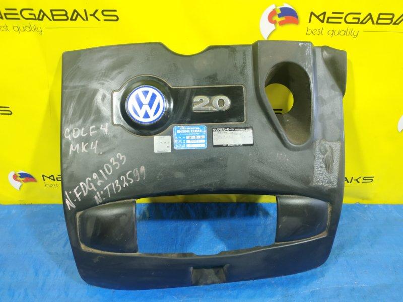 Крышка двс декоративная Volkswagen Golf MK4 AZJ 06A 103 925 (б/у)