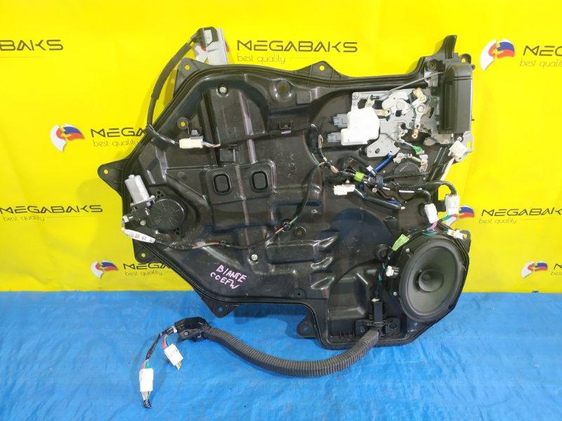 Стеклоподъемник Mazda Biante CCEFW задний левый (б/у)
