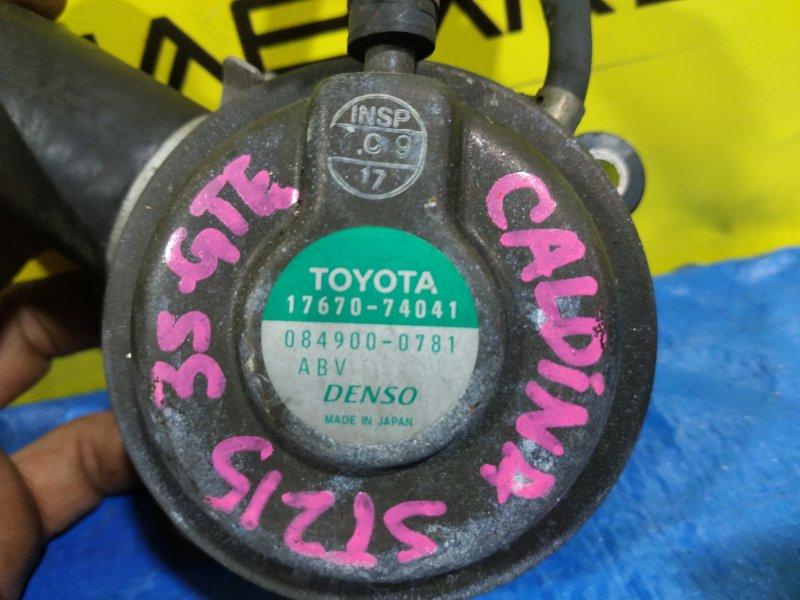Перепускной клапан Toyota Caldina ST215 3S-GTE (б/у)
