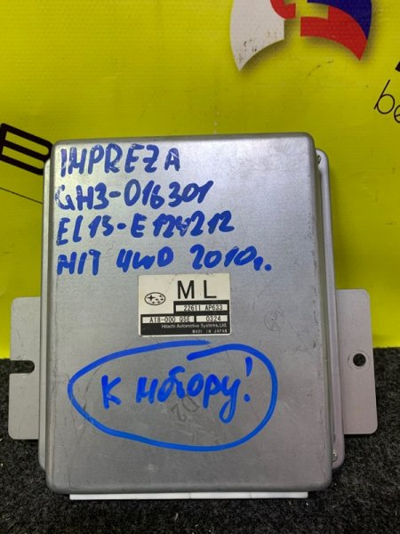 Блок efi Subaru Impreza GH3 EL154 22611 AP633 (б/у)