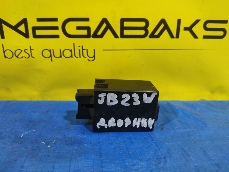 Реле Suzuki Jimny JB23W 38700-7G1 (б/у)