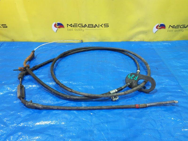 Тросик ручника Nissan Atlas F24 (б/у)