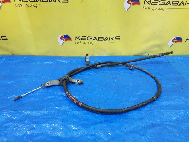 Тросик ручника Mazda Biante CCEFW задний правый (б/у)