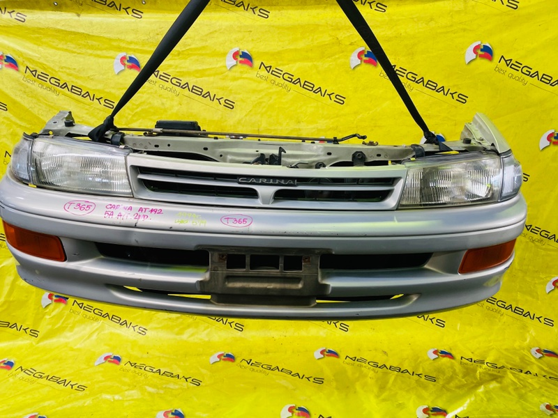 Nose cut Toyota Carina AT192 5A-FE 1994 20-316 (б/у)