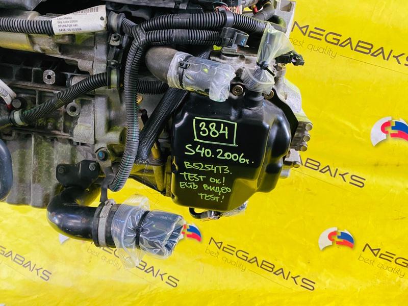 Акпп Volvo S40 MS68 B5254T3 2004 AW55-50/51SN (б/у)