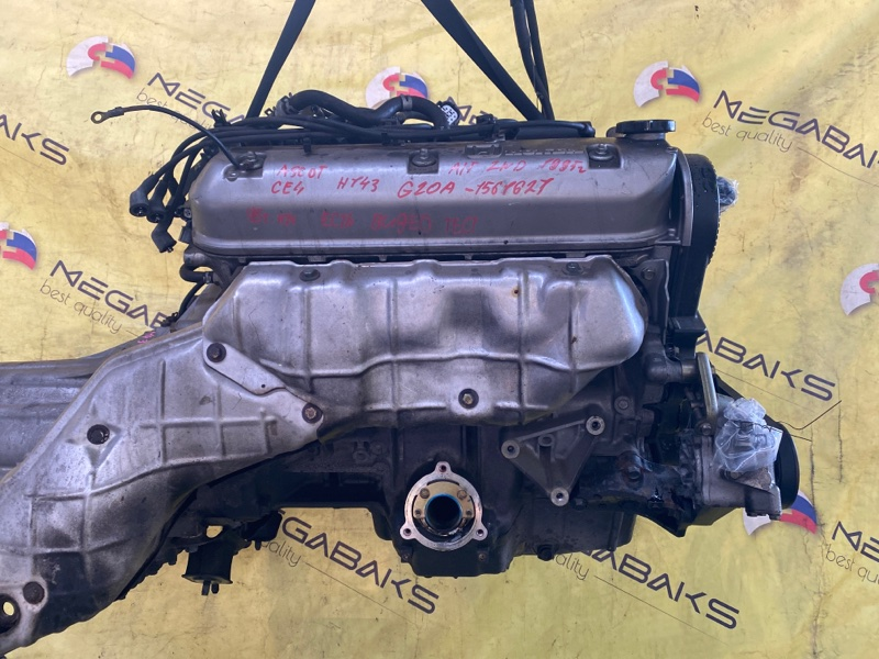 Двигатель Honda Ascot CE4 G20A 1561621 (б/у)