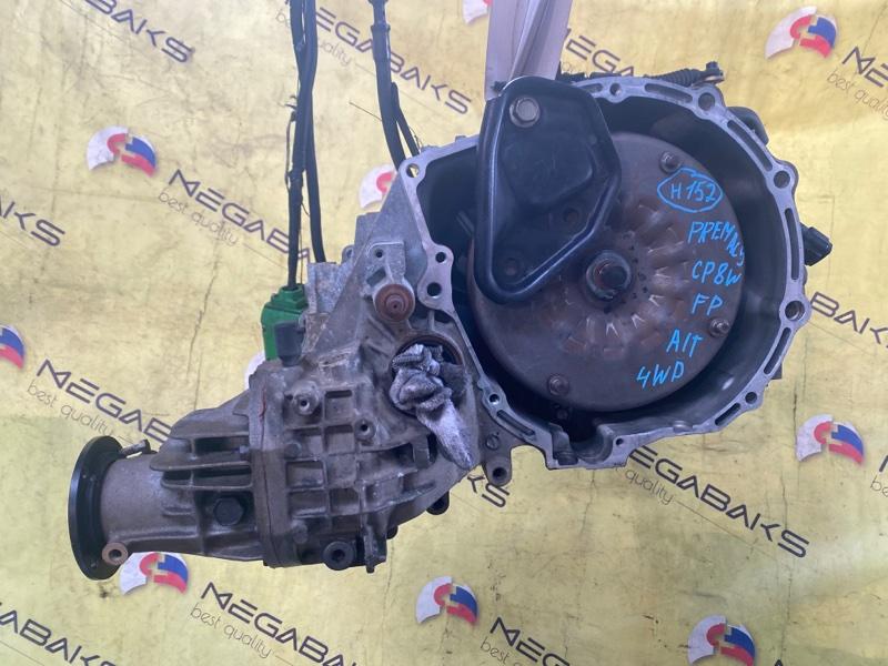 Акпп Mazda Premacy CP8W FP-DE 4WD (б/у)