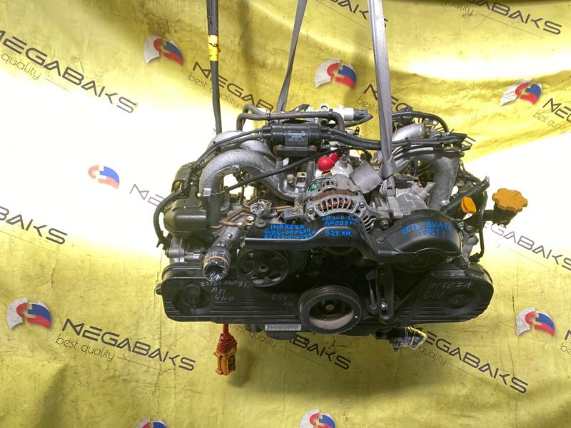 Двигатель Subaru Impreza GD2 EJ152 2005 C405830 (б/у)