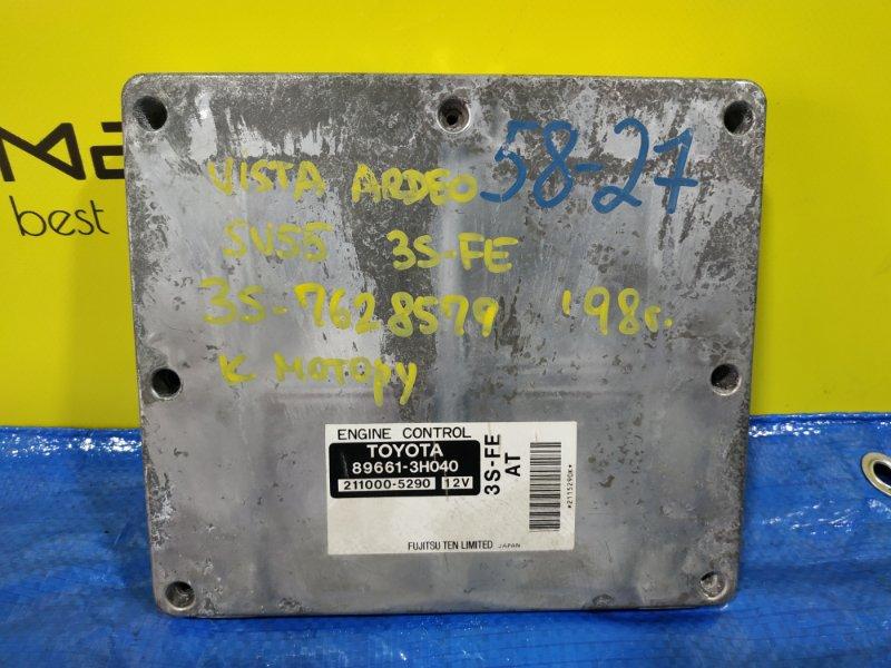 Блок efi Toyota Vista SV55 3S-FE 89661-3H040 (б/у)