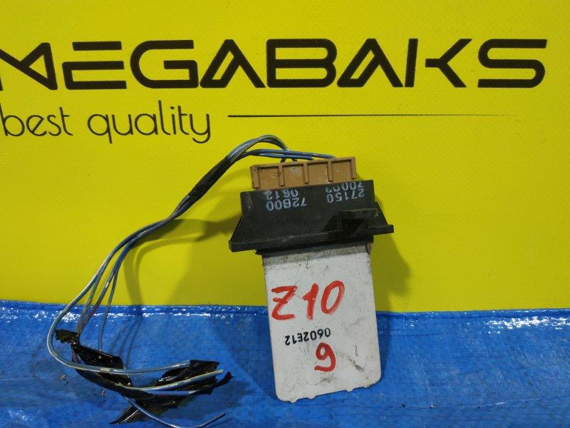 Реостат Nissan Cube Z10 27150 41B00 (б/у)