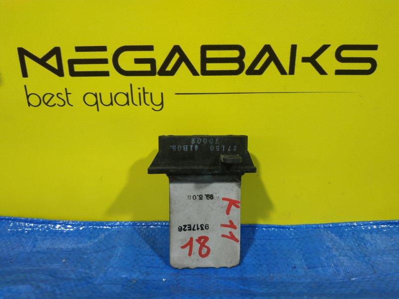 Реостат Nissan March K11 27150 41B05 (б/у)