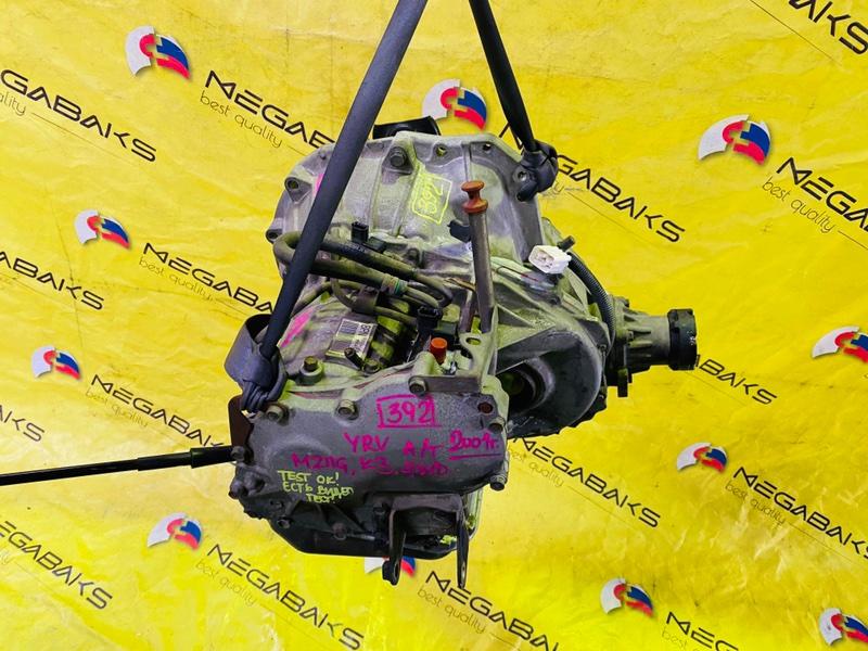 Акпп Daihatsu Yrv M211G K3-VE 2001 4WD (б/у)