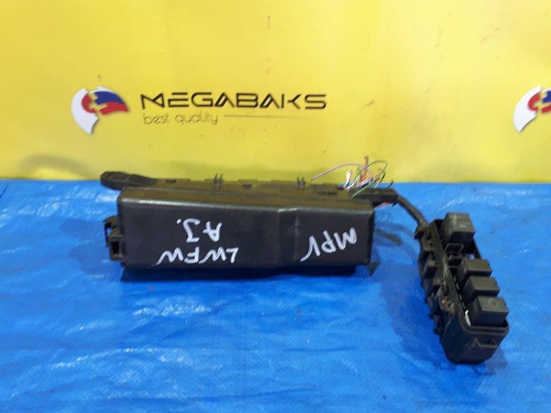 Блок предохранителей Mazda Mpv LWFW AJ (б/у)